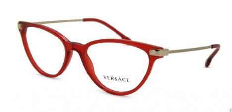 Glasögon-smart mode-SmartBuyGlasses